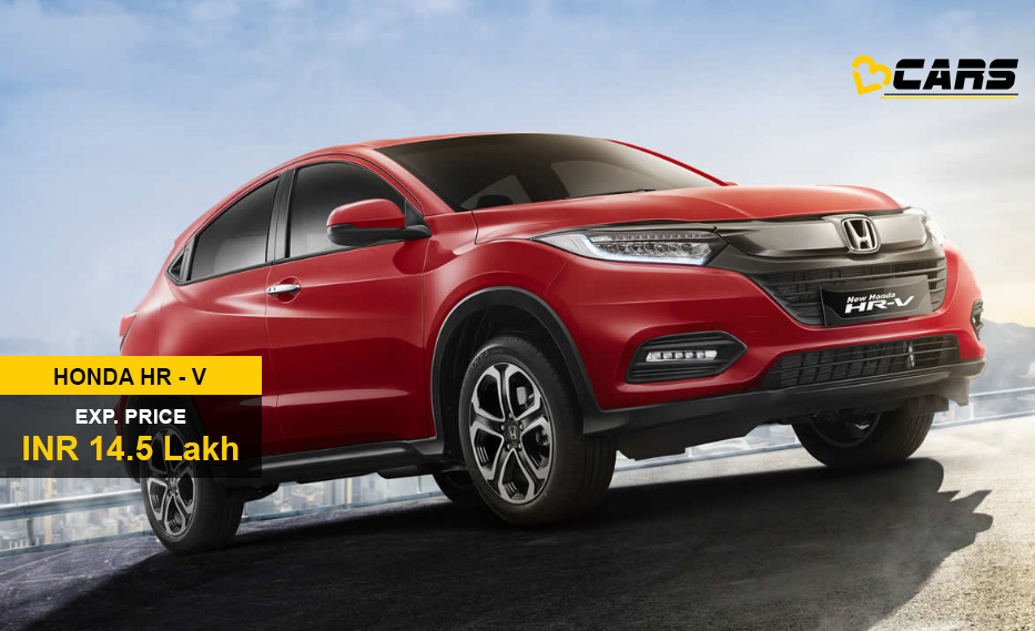Honda HR-V Expected Price