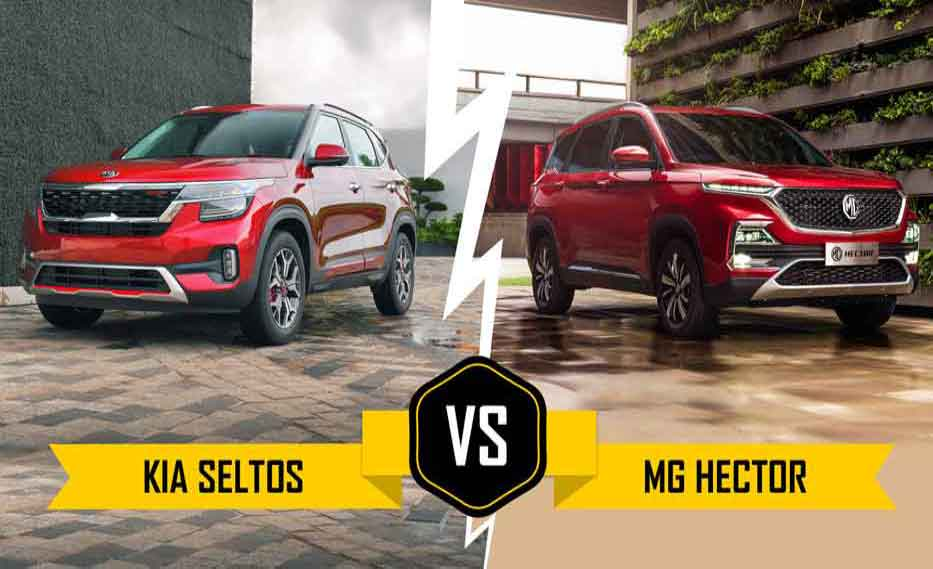 Kia Seltos vs MG Hector