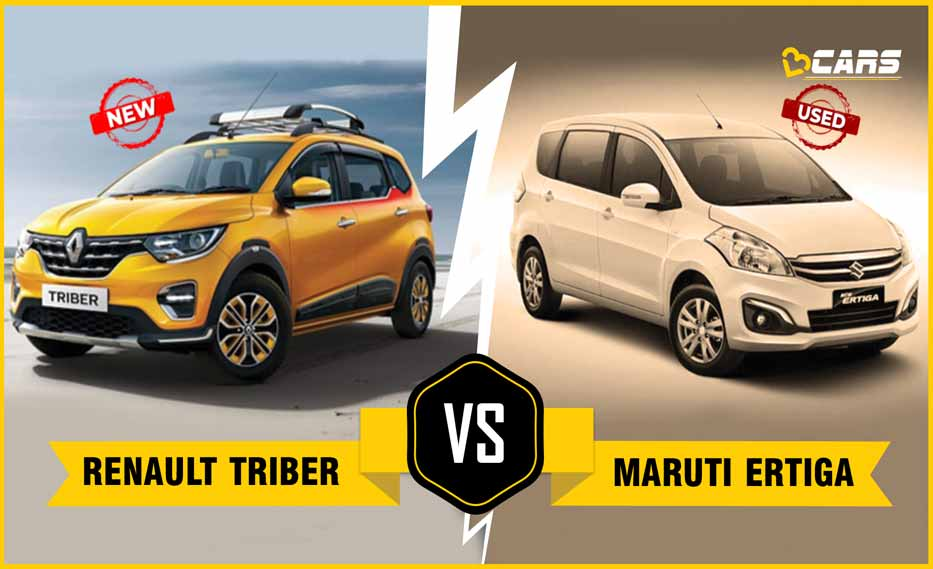 Renault Triber vs Second Hand 2015 Maruti Ertiga