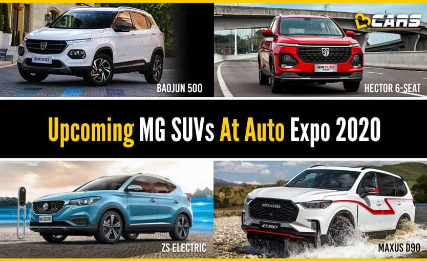 Upcoming MG SUVs