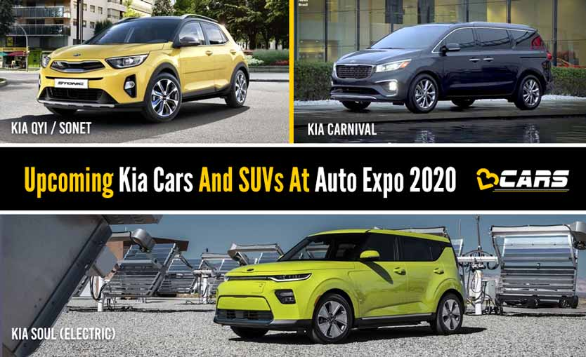 Upcoming Kia Cars And SUVs