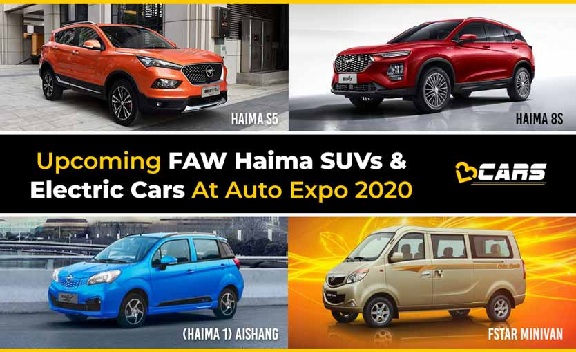 Upcoming FAW Haima SUVs And Electric Cars