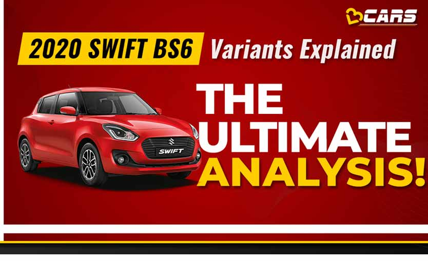 Swift 2020 BS6