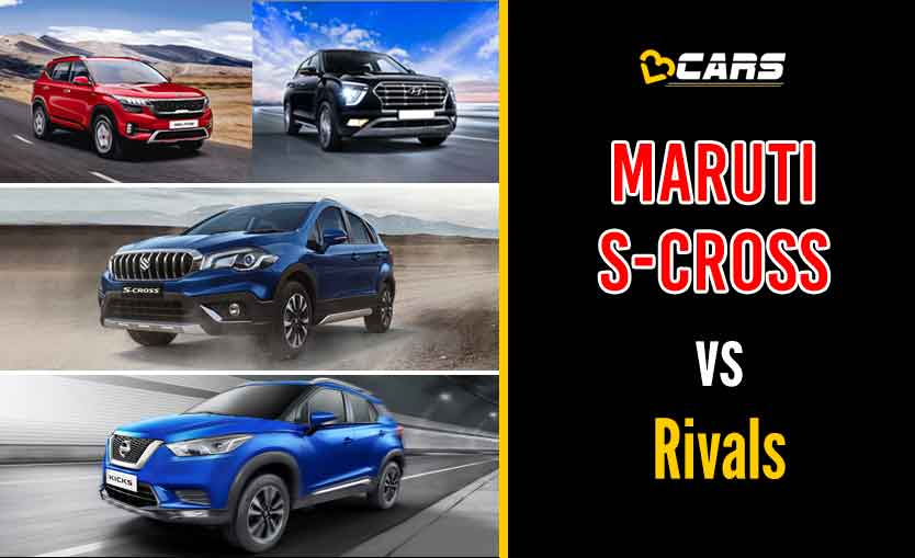 Maruti Suzuki S-Cross 2020 Petrol vs Competition