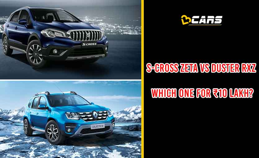 Maruti S-Cross vs Renault Duster