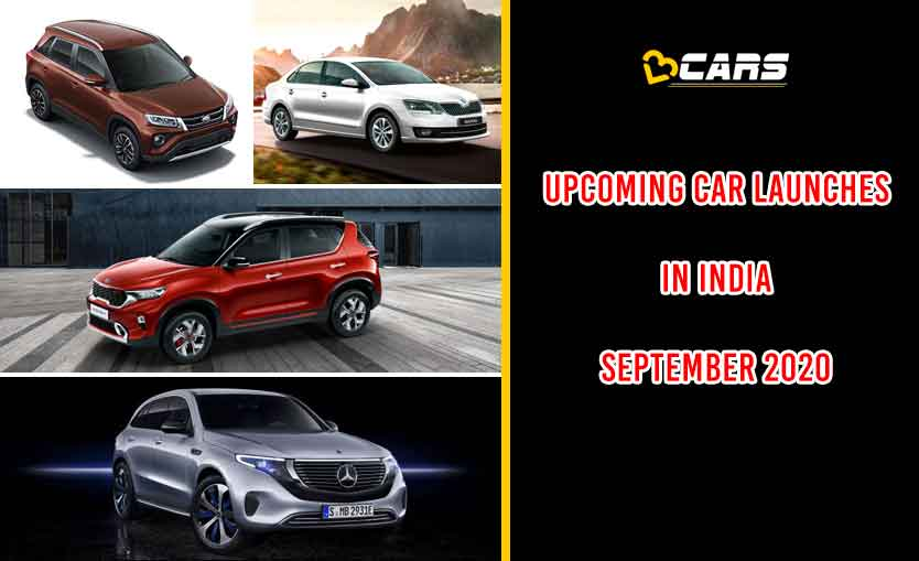 Upcoming Car Launches In India September