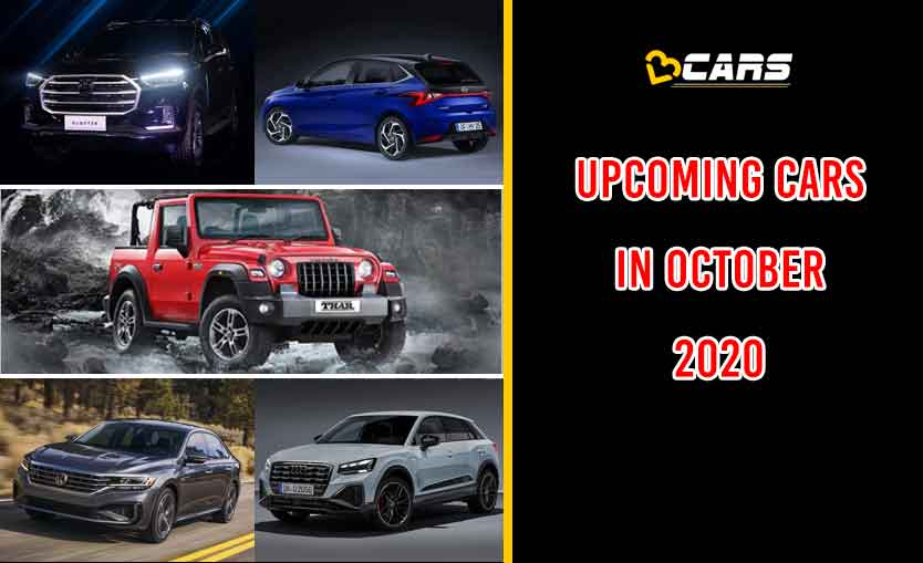 New Upcoming Cars in October 2020