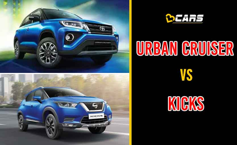2020 Toyota Urban Cruiser vs Nissan Kicks